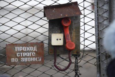 Фото Евгений Епанчинцев/ТАСС