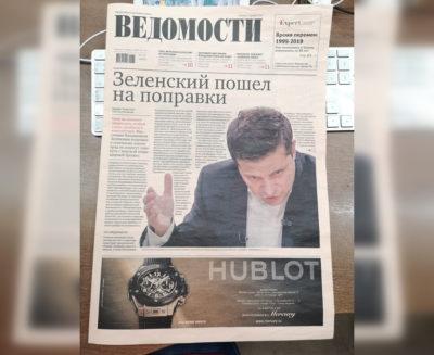 Фото: Ксения Болецкая/Facebook
