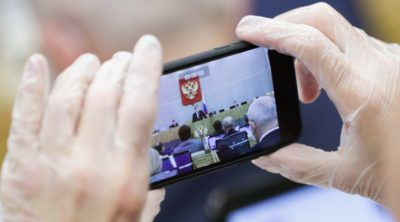 Фото: Пресс-службы Госдумы РФ/ТАСС