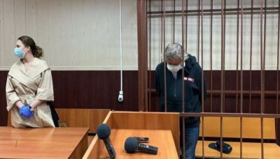 Фото: РИА Новости / Пресс-служба Таганского суда