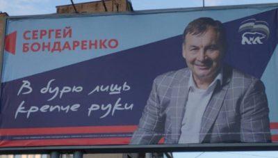 Фото: facebook.com/sergey.a.boyko
