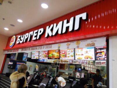 Фото с сайта tripadvisor.ru