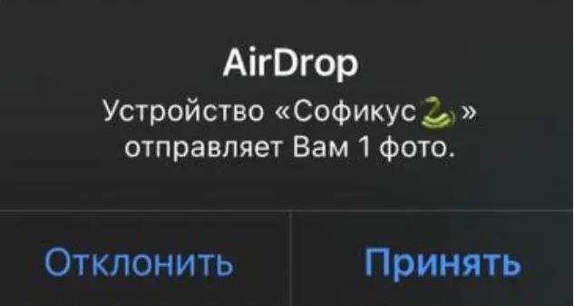 "Фото: ""Краснодарские известия"""