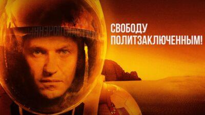 Фото facebook.com/DimaElysium