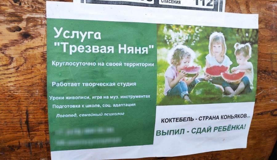 photo_2021-05-04_15-22-22-1.jpg