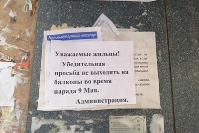 Диана Бакулина / V1.ru