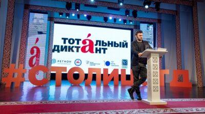 Фото: Евгений Софронеев/ТАСС