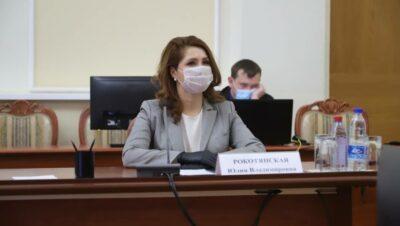Фото: Юлия Рокотянская / vk.com
