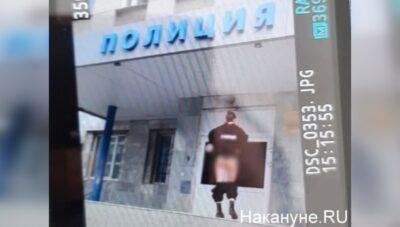 Фото: Nakanune.ru